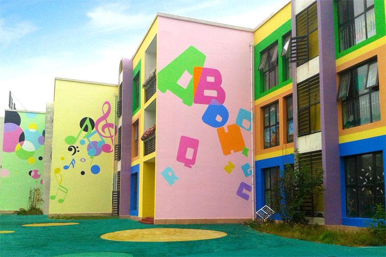 幼儿园墙体彩绘的作用和意义
