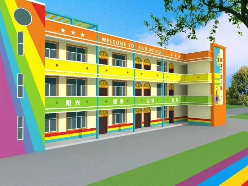 很多幼儿园都选择用墙体彩绘