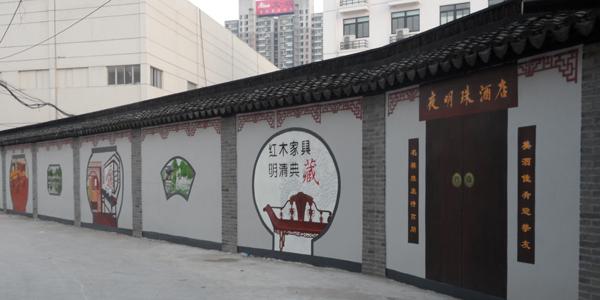 古建、寺庙彩绘的画法