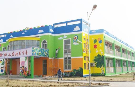 幼儿园手绘壁画